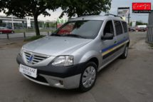 Dacia Logan 1.4 75KM 2008R LPG